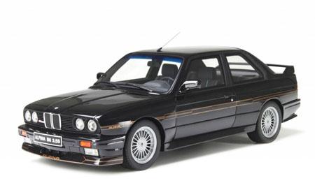 Автомобильные коврики EVA BMW 3 E30 (1982-1991)