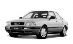 Автомобильные коврики EVA Audi 80 B4 (1991-1994)