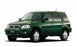 Автомобильные коврики EVA Honda CR-V I (1997-2001)