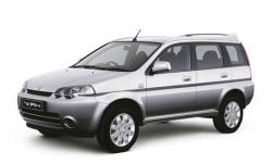 Автомобильные коврики EVA Honda HR-V I 5D (1998-2006)