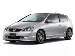 Автомобильные коврики EVA Honda Civic VII хэтчбек (2001-2006)