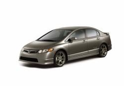 Автомобильные коврики EVA Honda Civic VIII седан (2006-2011)