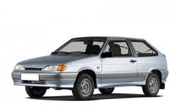 Автомобильные коврики EVA Lada Samara II 2113/2114 (2003-2013)