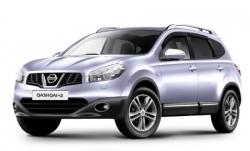 Автомобильные коврики EVA Nissan Qashqai I J10 +2, 5 мест (2008-2013)