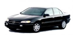 Автомобильные коврики EVA Opel Omega B (1993-2003)
