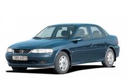 Автомобильные коврики EVA Opel Vectra B (1995-2003)