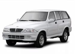Автомобильные коврики EVA TagAZ Road Partner (2008-2011)