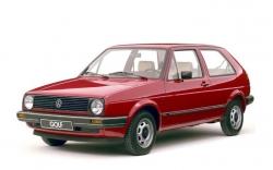 Автомобильные коврики EVA Volkswagen Golf II (1983-1991)