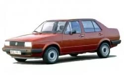 Автомобильные коврики EVA Volkswagen Jetta III (1992-1999)