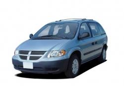 Автомобильные коврики EVA Dodge Caravan IV (2000-2007)