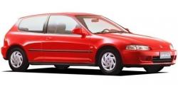 Автомобильные коврики EVA Honda Civic V хэтчбек (1993-1996)