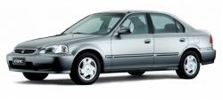 Автомобильные коврики EVA Honda Civic VI седан (1996-2000)