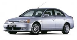 Автомобильные коврики EVA Honda Civic VII седан (2001-2006)
