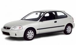 Автомобильные коврики EVA Honda Civic VI хэтчбек (1996-2000)