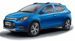 Автомобильные коврики EVA Lifan X50 (2015->)