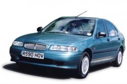 Автомобильные коврики EVA Rover 400 HH-R (1995-1999)
