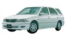 Автомобильные коврики EVA Toyota Vista Ardeo V50 FWD (1998-2003)