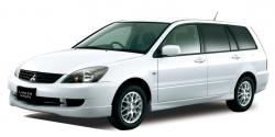 Автомобильные коврики EVA Mitsubishi Lancer IX Cedia универсал правый руль (2000-2007)