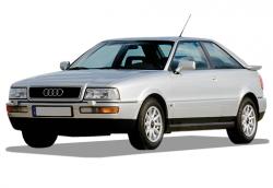 Автомобильные коврики EVA Audi 90 B4 Coupe (1992-1995)
