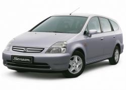 Автомобильные коврики EVA Honda Stream I 4WD, правый руль (2000-2003)