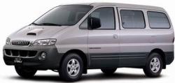 Автомобильные коврики EVA Hyundai H-1 I RWD (1997-2007)