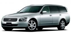 Автомобильные коврики EVA Nissan Stagea II M35 универсал, правый руль (2001-2007)